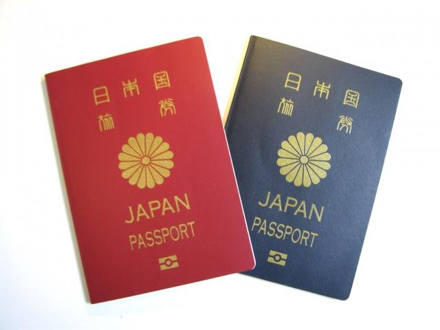 海外移住・留学・海外赴任前にやっておくべきことリスト